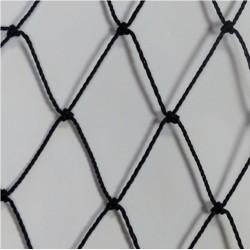 filet noue maille 40 fil 1,2 nappe 17 x 100 m